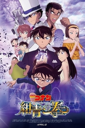 Watch Detective Conan: The Fist of Blue Sapphire Full Movie