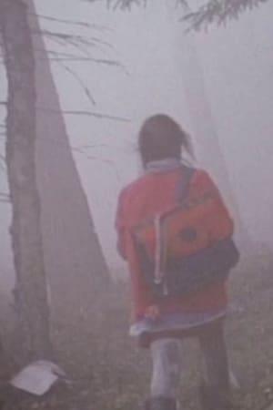 Flickan och dimman