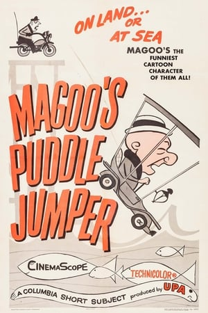 Mister Magoo's Puddle Jumper (1956)