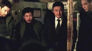 Bad Guys: Vile City 1. Sezon 14. Bölüm (Asya Dizi) izle
