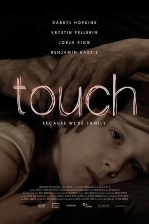 Touch (2016)