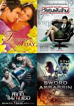 asian-movies poster