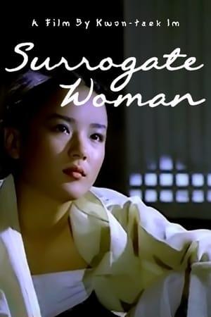 The Surrogate Womb (1987)