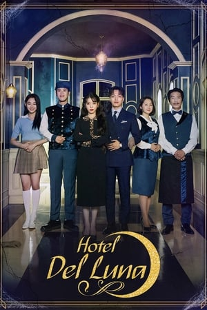 Watch Hotel Del Luna Full Movie