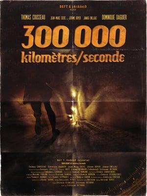 300 000 KILOMÈTRES / SECONDE