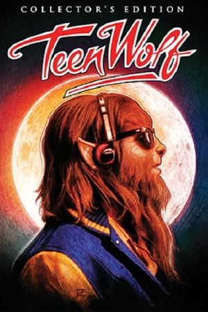 Never Say Die: The Story Of Teen Wolf (1970)