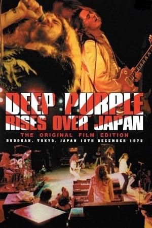 Deep Purple: Rises Over Japan
