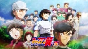 Captain Tsubasa Season 1 :Episode 52  Episode 52