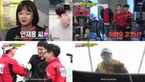 Running Man Season 1 :Episode 420  Episode 420