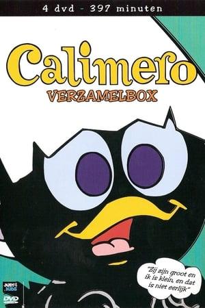 Calimero verzamelbox DVD-3
