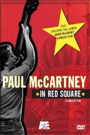 Paul McCartney in Red Square