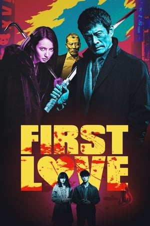 Watch First Love Full Movie