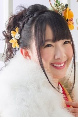 Yuri Ehara
