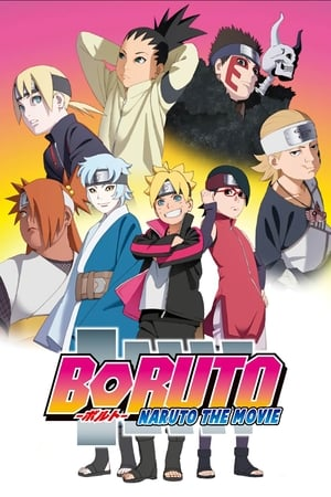 Boruto: Naruto the Movie (2019)