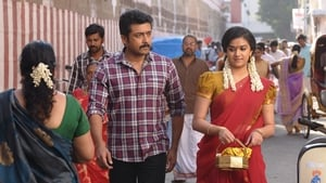 Suriya Ki Gang (TSK) (2018) HDRip Full Hindi Dubbed Movie Watch Online