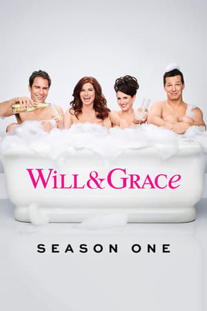 Will & Grace Season 1 Episode 3 (2017)