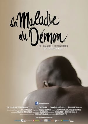 Watch La Maladie du Démon Full Movie