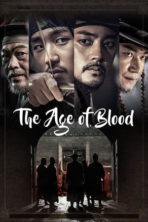 Watch The Age of Blood Full Movie