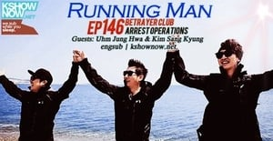 Running Man Season 1 :Episode 146  Betrayer Club Arrest Operation