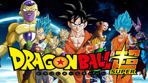 Dragon Ball Super saison 4 episode 4