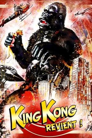 La Révolte de Kong