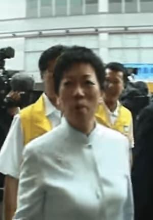 Election (2008)