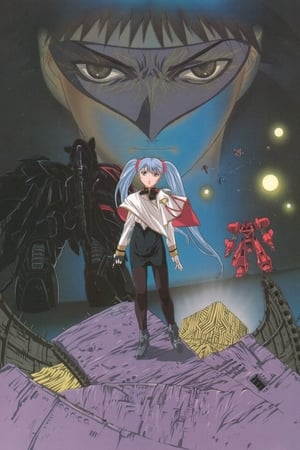 Martian Successor Nadesico: The Motion Picture - Prince of Darkness (1998)