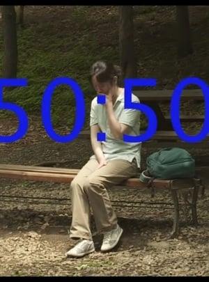 50 : 50