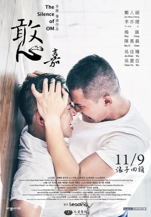 The Silence Of Om (2018)