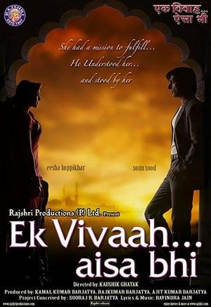 Ek Vivaah Aisa Bhi