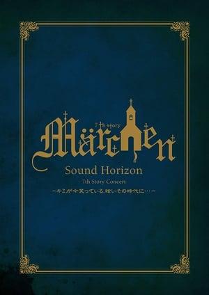 """7th Story Concert """"Märchen"""""""
