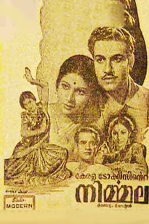Nirmala (1948)