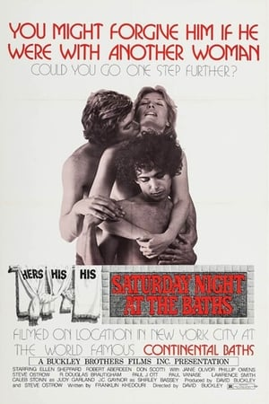 Saturday Night at the Baths (1975)
