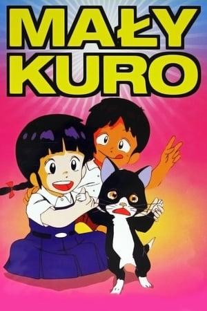 Kuro Ga Ita Natsu