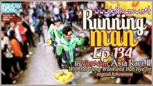 Running Man Season 1 :Episode 134  Asia Race II