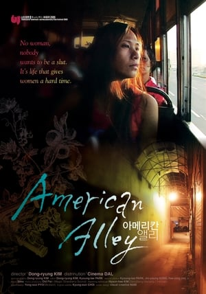 American Alley