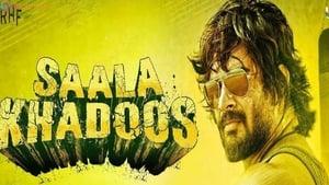 Final Round (2016) HDRip Full Malayalam Movie Watch Online