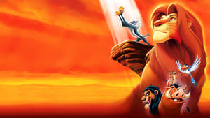 Captura de El rey león (The Lion King)