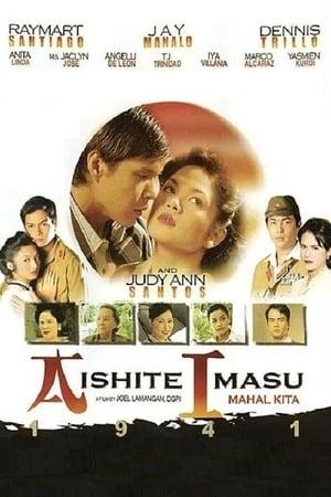Aishite imasu (Mahal kita) 1941