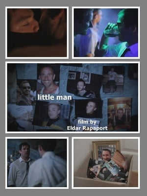 Little Man (2013)