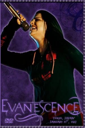Evanescence - Live at Zepp, Tokyo
