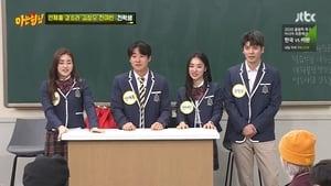 Men on a Mission Season 1 : Ahn Jae-hong, Kang So-ra, Kim Sung-oh, Jeon