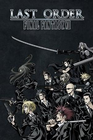 Final Fantasy VII : Last Order