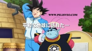 Dragon Ball Super Capítulo 5