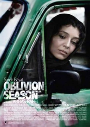 Oblivion Season (2014)