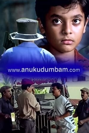 Watch www.anukudumbam.com Full Movie