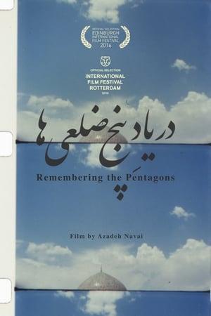 Remembering the Pentagons