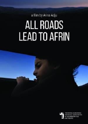 Все дороги ведут в Африн