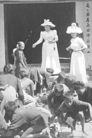 Enfants annamites ramassant des sapèques devant la Pagode des Dames