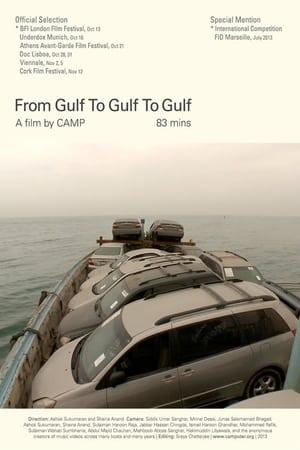 From Gulf to Gulf to Gulf